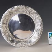 Ezüst barokk stílusú tál
